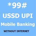 *99# USSD BHIM UPI Banking