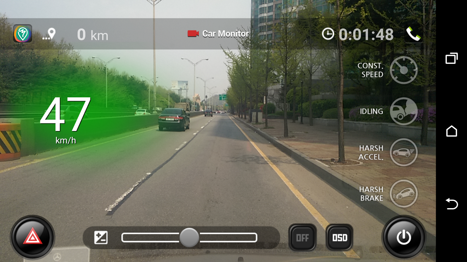 CaroO Pro (Dashcam & OBD) Screenshot 2