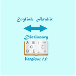 English Arabic Dictionary APK Image