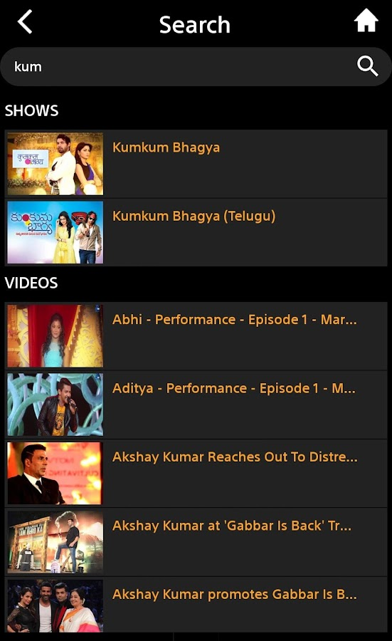OZEE - Entertainment Now Screenshot 2