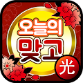 Game 오늘의 맞고 apk for kindle fire