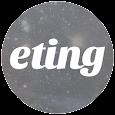 eting - 감성통신 다이어리 이팅!