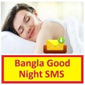 App বাংলা শুভ রাত্রি SMS ~ Bangla Good Night SMS APK for Windows Phone