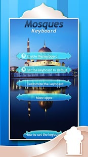 0 Mosques Keyboard Changer App screenshot