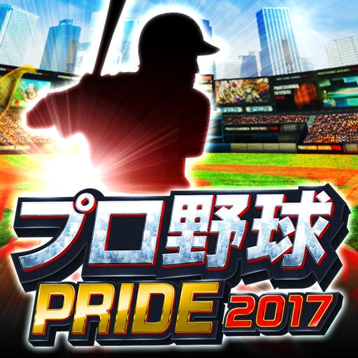 プロ野球PRIDE (game)