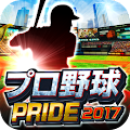 Game プロ野球PRIDE APK for Kindle