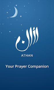 Athan: Prayer Times Quran More for Lollipop - Android 5.0
