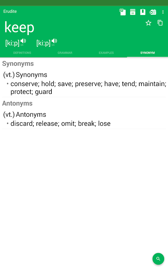 Erudite Dictionary Screenshot 16
