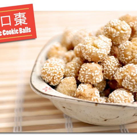 Chinese Sesame Cookie Balls
