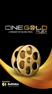 CineGoldPlex - screenshot
