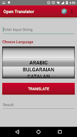 Screenshot of Open Translator