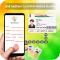 App Link Aadhar Card with Mobile Number Guide APK for Windows Phone