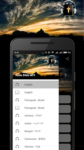 Audio Bible MP3 screenshot 1