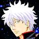 銀魂公式アプリ - コミックもアニメもノベルも全部楽しめるってマジかァァァ!