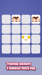 Star Memory ~Brain Training~ - screenshot