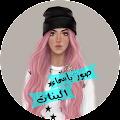 أسماء بنات بالصور 2017