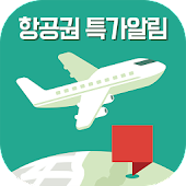 Download 플레이윙즈 - 항공권 특가알림 APK to PC