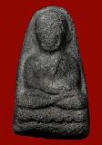 หลวงพ่อทวด วัดพระสิงห์ เนื้อว่าน พ.ศ.2506 พิมพ์เล็ก