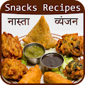 Snacks (नास्ता) Recipes Hindi APK for Bluestacks