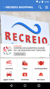 Recreio Shopping