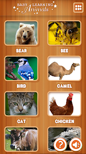 Baby learning Animals (Card) - screenshot