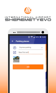 Sheremetyevo airport- screenshot thumbnail