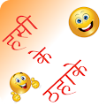 Hindi Jokes APK for Bluestacks