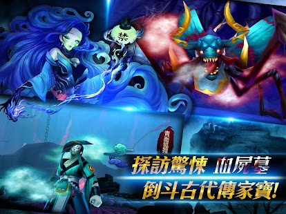 The Lost Tomb APK for Bluestacks
