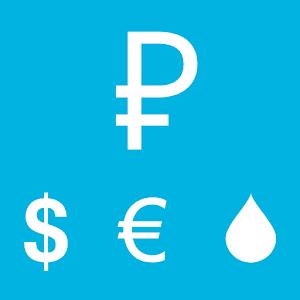 download International Financial