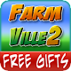 Farm2 Bonus Gifts Free