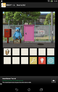 Escape Game bear's life 2 ~ the first time of your ~ apk screenshot