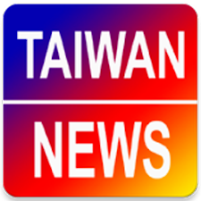 Taiwan News - All in One