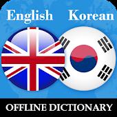 Free English Korean Dictionary APK for Blackberry