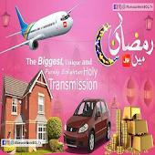 Ramazan Mein BOL Passes DETAIL