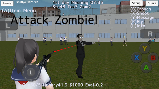 School Girls Simulator For PC