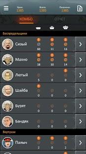 Free app Шнырь. Тюряга. Tablet