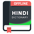 Hindi Dictionary Offline APK for Bluestacks