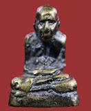 หล่อโบราณรุ่นแรก ฐานสูง หลวงพ่ออยู่ วัดบางหัวเสือ(องค์ที่2)