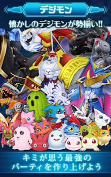 Digimon Links apk screenshot