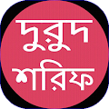 App দুরুদ শরিফ APK for Kindle