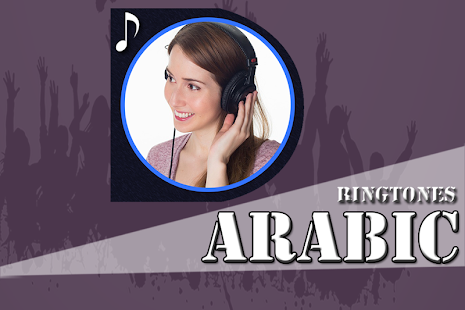 Free Download Arabic Ringtones APK for Blackberry