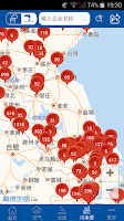 Screenshot of 蔚蓝地图