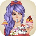 App Girly m 2017 APK for Kindle