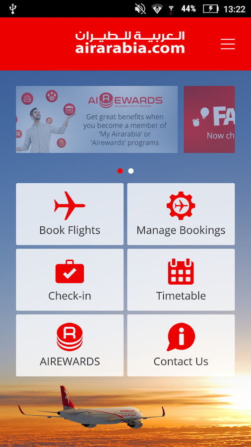 Air Arabia (official app) Screenshot 1