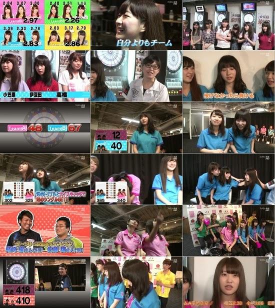 (TV-Variety)(720p) AKB48 ネ申テレビ シーズン16 ep11 141005