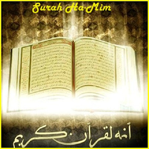 Surah Ha-Mim Complete for Android