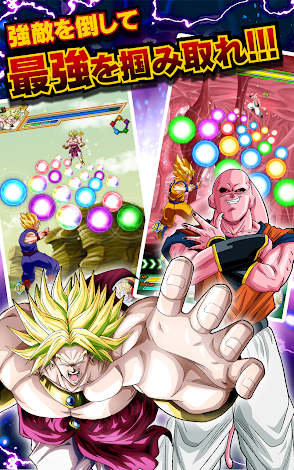 DRAGON BALL Z DOKKAN BATTLE 3.0.1 (Japan) Mods Apk