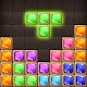 Jewel puzzle : Brick block