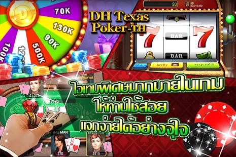 th poker