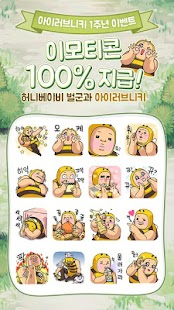 Game 아이러브니키 for Kakao APK for Kindle